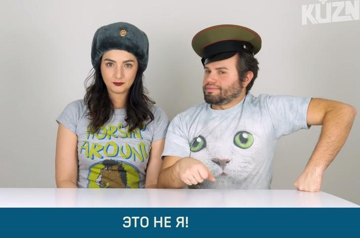 Фото №1 - Иностранцы угадывают русские звуки (видео, смотреть со звуком!)