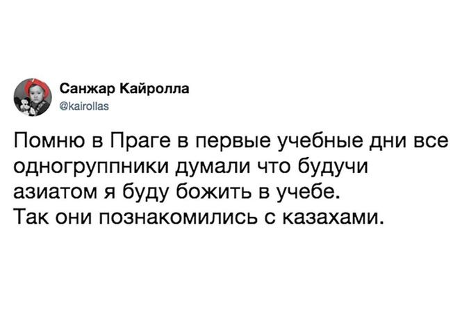 Лучшие шутки дня и Павел Грудинин!