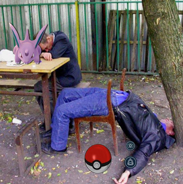 Фото №11 - Лучшие шутки об игре Pokemon GO, которая захватила мир