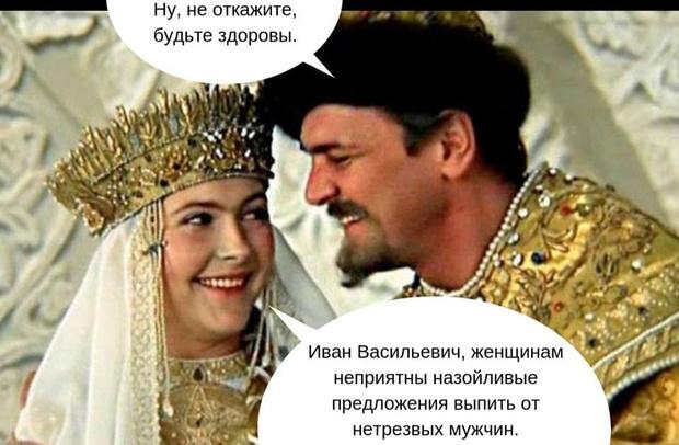 Фото №1 - Кадры из культовых советских фильмов с новыми, гендерно-правильными репликами от борцов с патриархатом