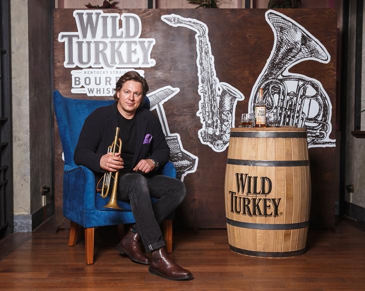 Фото №3 - Wild Turkey представил нейроджаз