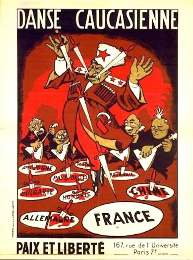 Фото №11 - 24 исторических плаката с антисоветской агитацией