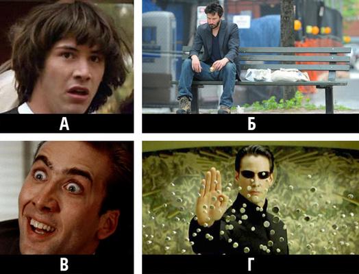 Фото №7 - Тест. Помнишь ли ты старые мемы?