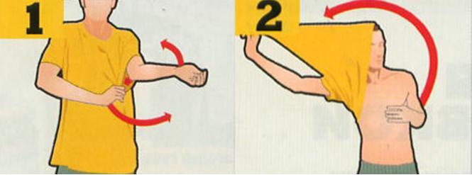 Фото №2 - Самый быстрый способ снять футболку