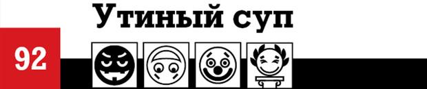 Фото №21 - 100 лучших комедий, по мнению российских комиков