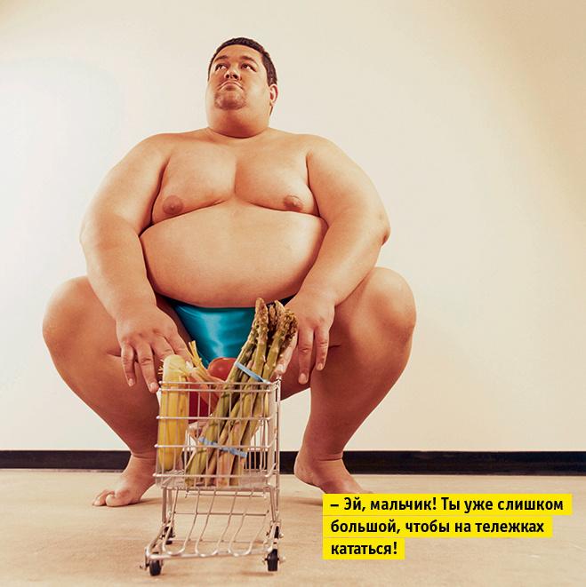 советы худеющих как похудеть