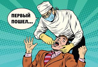 Стоматолог удалила пациентке 22 здоровых зуба