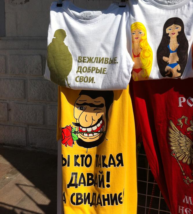 Фото №4 - По следам Ульяны Скойбеды. Как Крым отнёсся к тому, что он наш