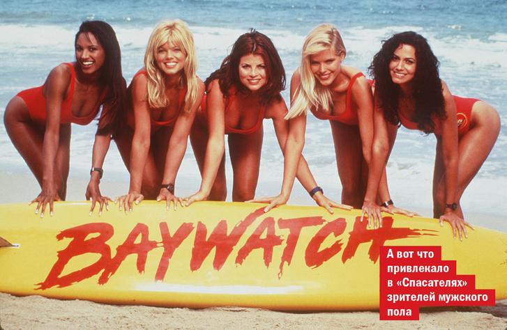 Фото №2 - Купание красного купальника: реальная история культового сериала «Спасатели Малибу»