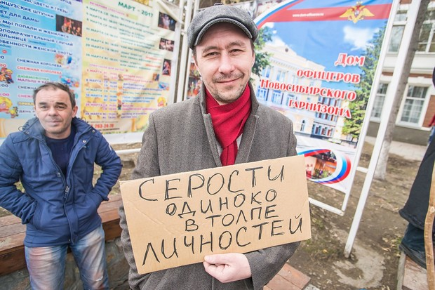 Фото №29 - Запрещена в России: плакаты первомайской Монстрации — 2017