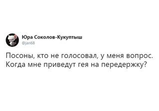 Лучшие шутки дня и глаза Николая Дроздова!
