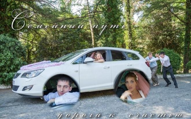 Фото №4 - 12 свадебных фотографий, которые не должны появиться в твоем альбоме!