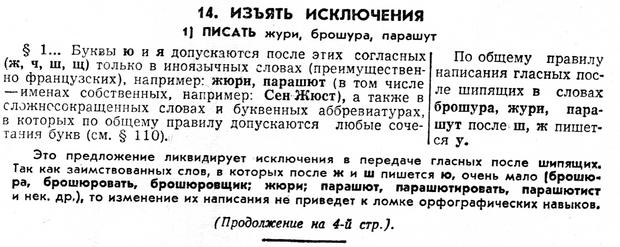 Из той самой статьи в «Известиях»