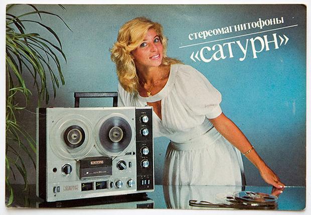 Фото №1 - Советская реклама гаджетов