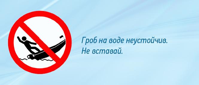 Фото №8 - Себяшки убивают: В памятке МВД о безопасном селфи обнаружен скрытый смысл