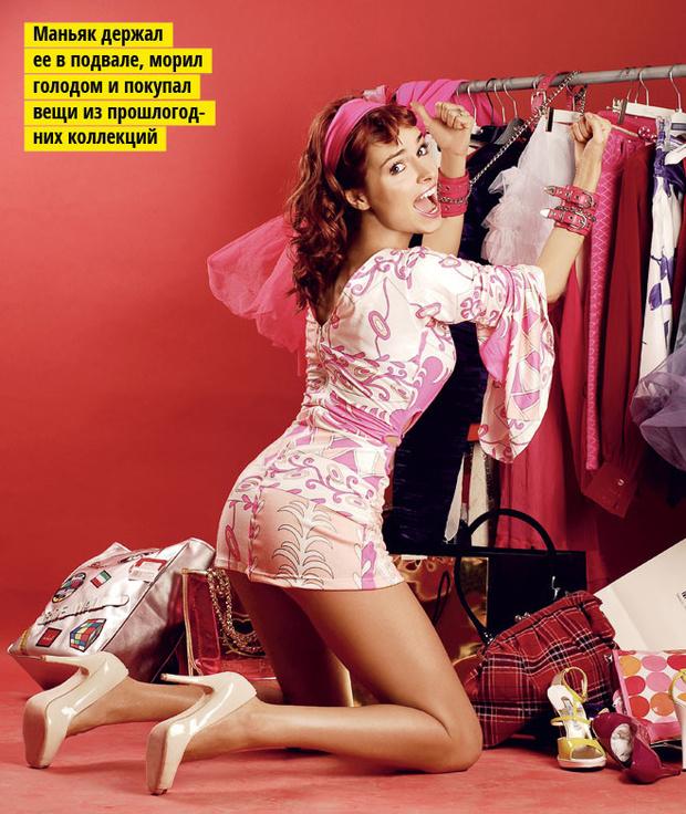 Ирена Понарошку о женской страсти к шопингу