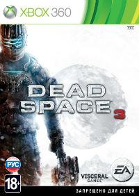Фото №1 - Выиграй Dead Space 3!