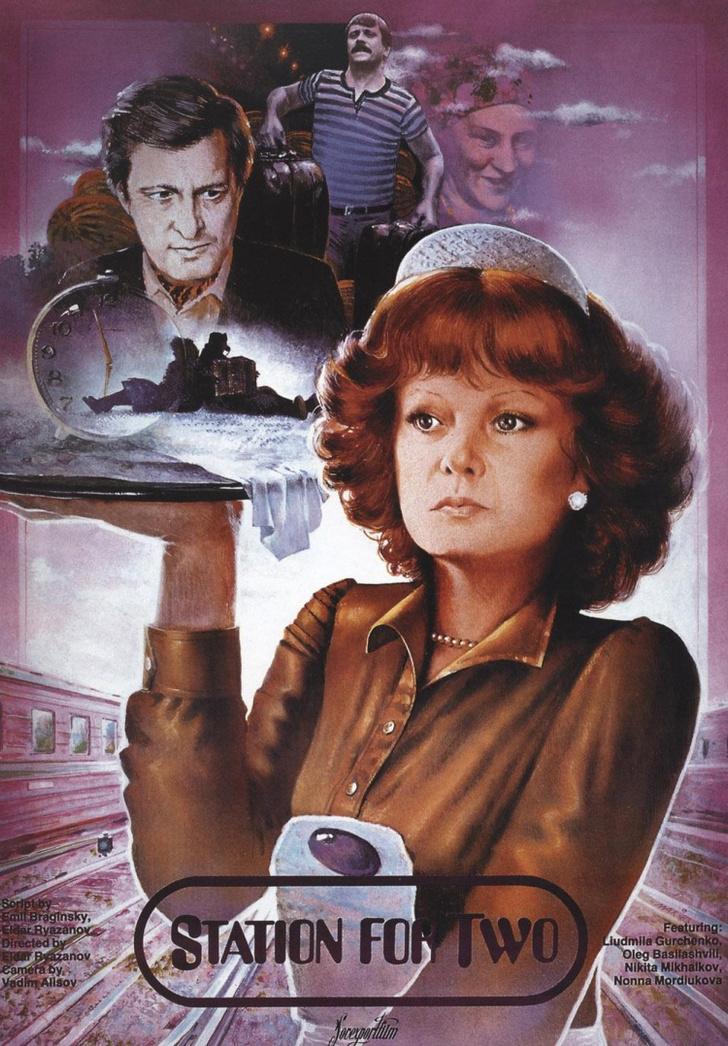 Фото №15 - Зарубежные афиши к советским фильмам