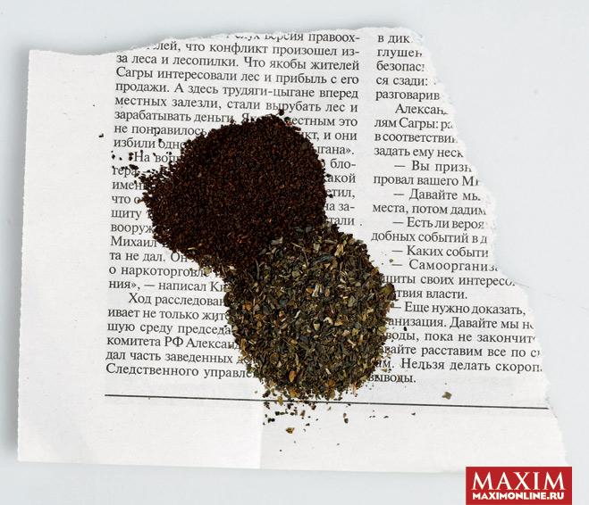 Фото №4 - Что курить в ресторане, раз табак запретили