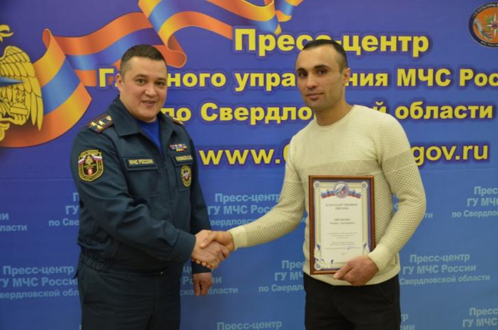 Фото №2 - Жителю Екатеринбурга за спасение на пожаре троих детей подарили огнетушитель