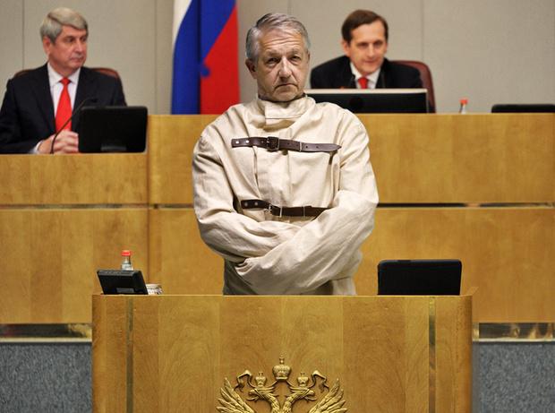 Фото №1 - Тест. Угадай, что пытались, но не смогли запретить депутаты Госдумы