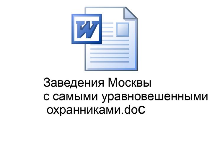 Фото №13 - Что творится на экране компьютера Алексея Панина