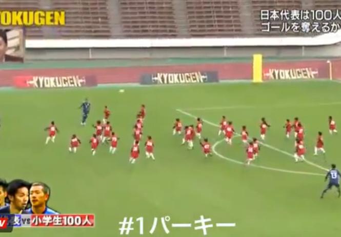 Футбол по-японски: три профессиональных игрока против 100 детей (ВИДЕО)