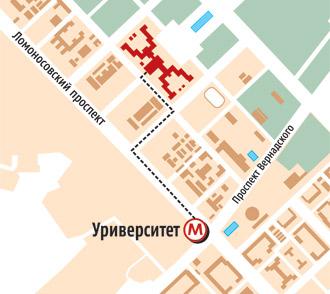 Москва. На метро до станции «Университет», далее пешком.