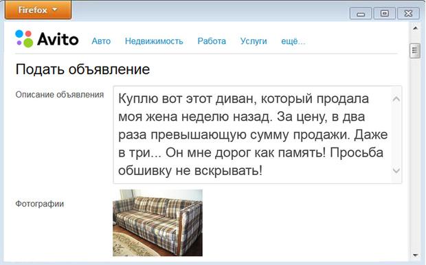 Фото №3 - Что творится на экране компьютера полковника Дмитрия Захарченко