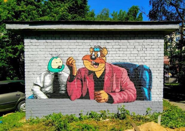 Фото №3 - В Нижнем Новгороде появилось граффити по мотивам фильма «Жмурки» и мультика «Чип и Дейл» (фото)