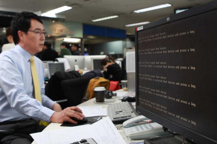 Фото №1 - В Корее начали отключать электричество, чтобы работники ушли домой