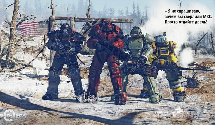 Фото №1 - Fallout 76 и еще 7 главных игровых новинок месяца