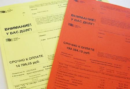Эксперты предложили обязать соседей оплачивать долги жильцов по ЖКХ