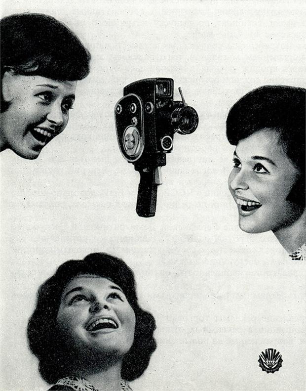 Фото №29 - Советская реклама гаджетов