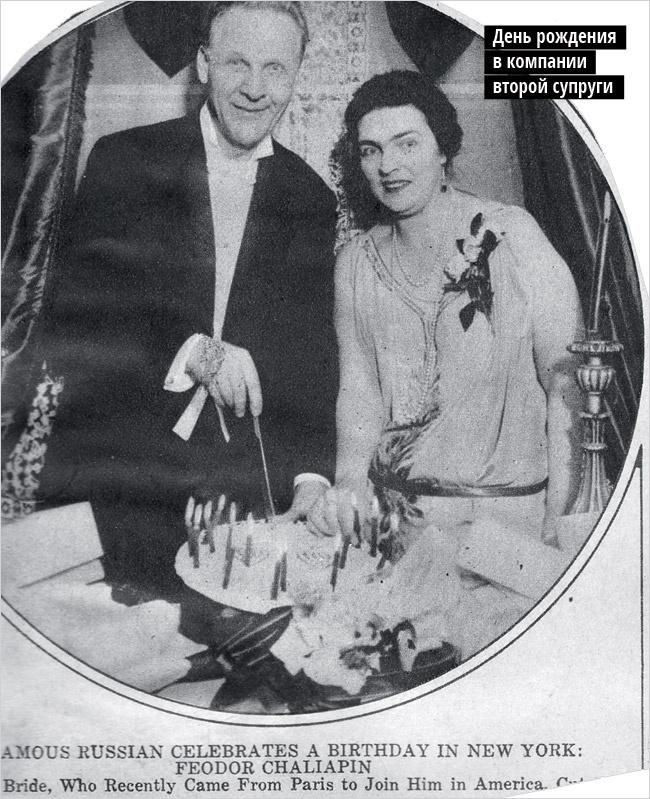 Разудалая биография Федора Шаляпина — жемчужины оперы,  изумруда пьянства и бриллианта хождения по дамам