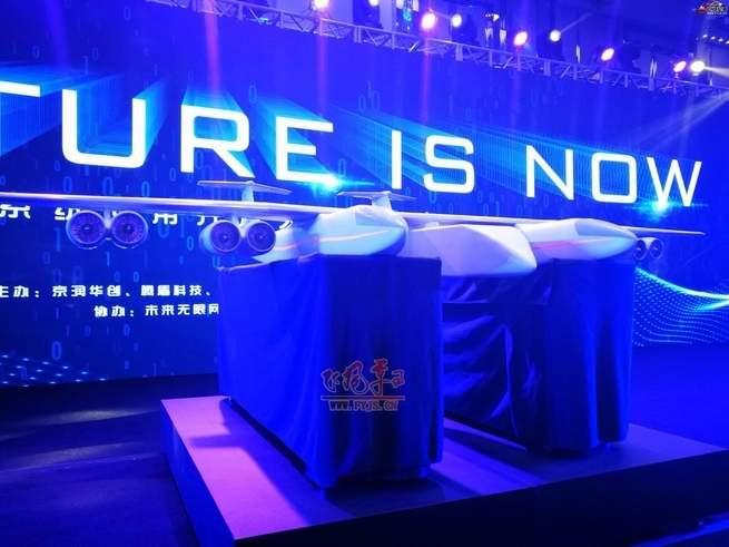 Китайская компания показала прототип дрона с грузоподъемностью 20 тонн