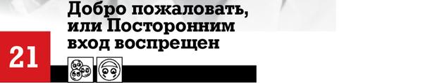 Фото №93 - 100 лучших комедий, по мнению российских комиков