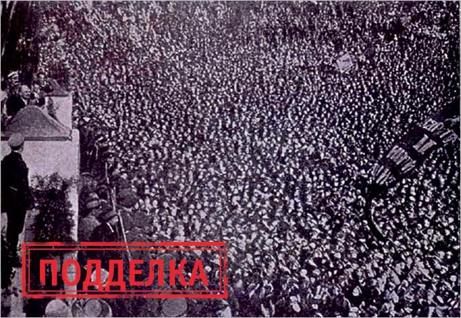 Ленин выступает на Дворцовой площади в Петрограде 19 июля 1920 года