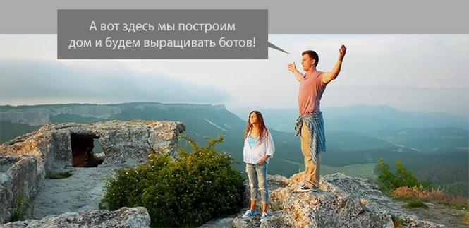 Фото №1 - Хакеры взломали «Кинопоиск», чтобы подтасовать результаты в пользу фильма «Крым»