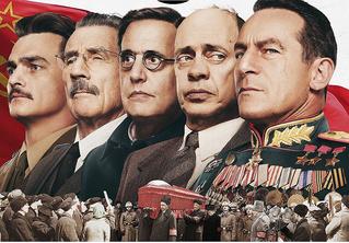 «Смерть Сталина». MAXIM обозревает самую черную комедию года