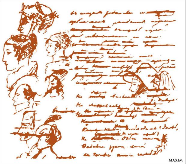 Пушкинские рисунки