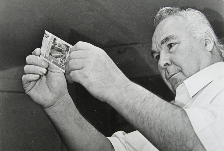 Фото №1 - История самого знаменитого фальшивомонетчика СССР