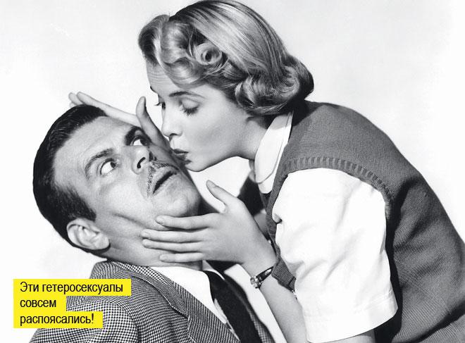 Фото №2 - Матросинг и бросинг: как оттянуть свадьбу до последнего