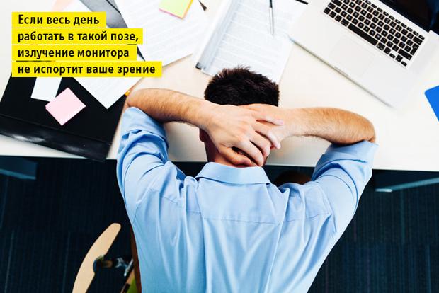 Фото №1 - 5 правил эргономики рабочего места