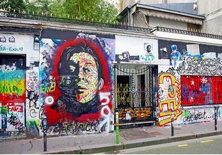 Стена Генсбура — парижский близнец стены Цоя
