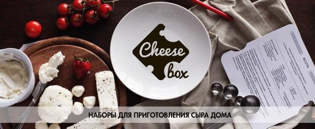 Фото №1 - Подарок из коробки