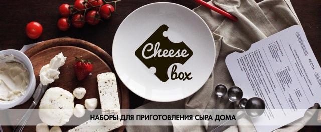 Подарок из коробки