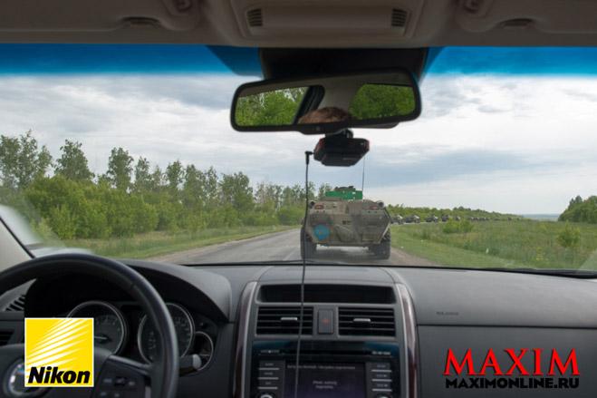 Фото №3 - Бикини-тур — автопробег Nikon и MAXIM Online