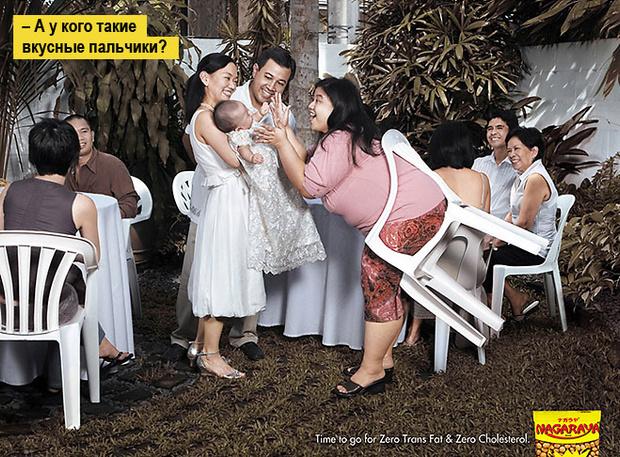 Фото №11 - 14 смешных реклам на тему ожирения и похудения