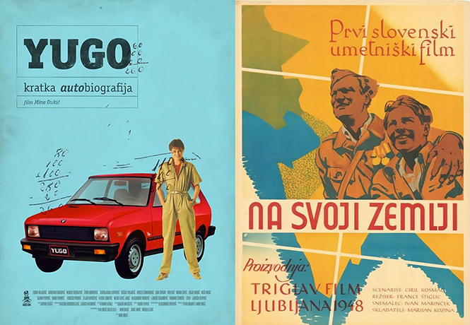 Фото №1 - Самые яркие образчики рекламы коммунистической Югославии